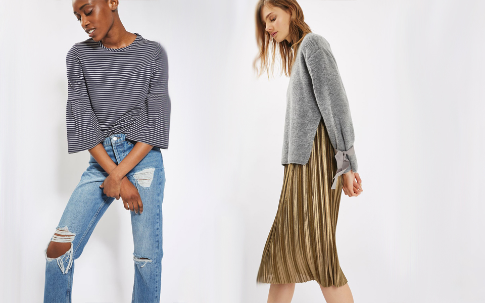 mini topshop wishlist